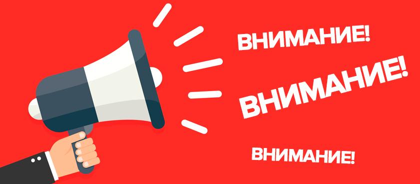 В связи с погодными условиями 11 июля мероприятие «Веселые старты» в д. Емельяновка переносится на другую дату.