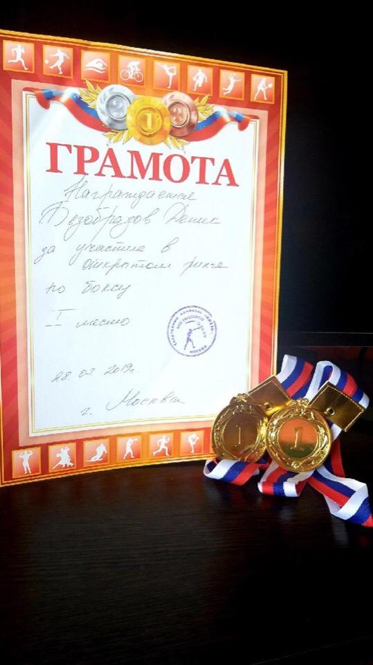 28 июля в г. Москва прошел Открытый ринг по боксу.
