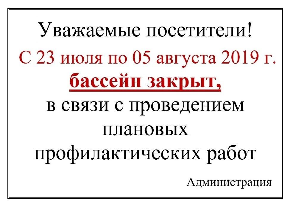 Объявление!!!