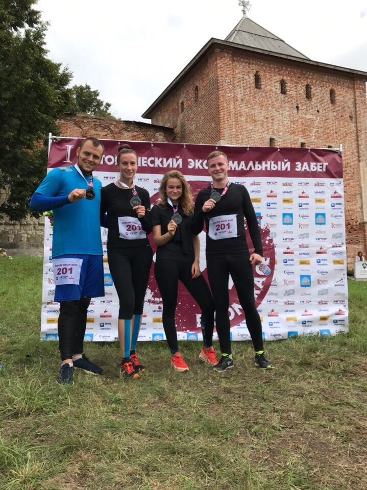 В г. Зарайск прошёл первый исторический экстремальный забег Zaraysk Bison Race.