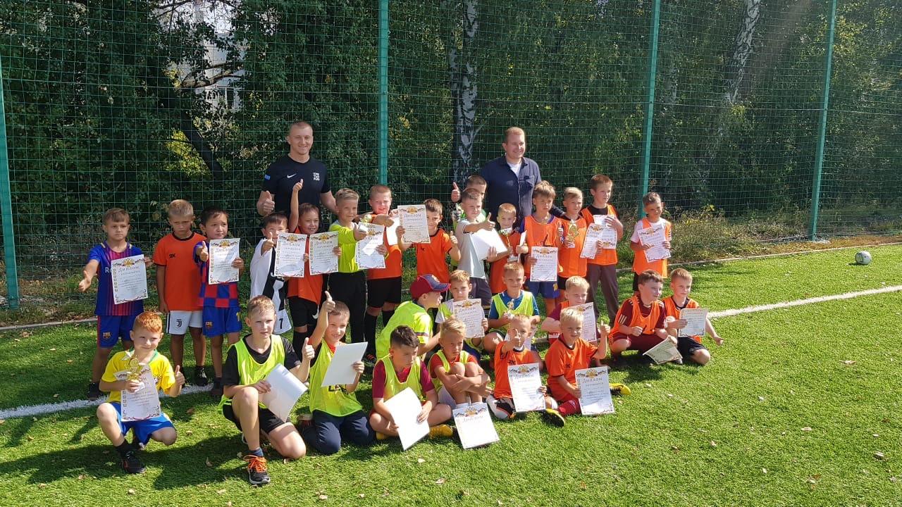31 августа состоялся Турнир по футболу среди детских команд, посвящённый Дню знаний.