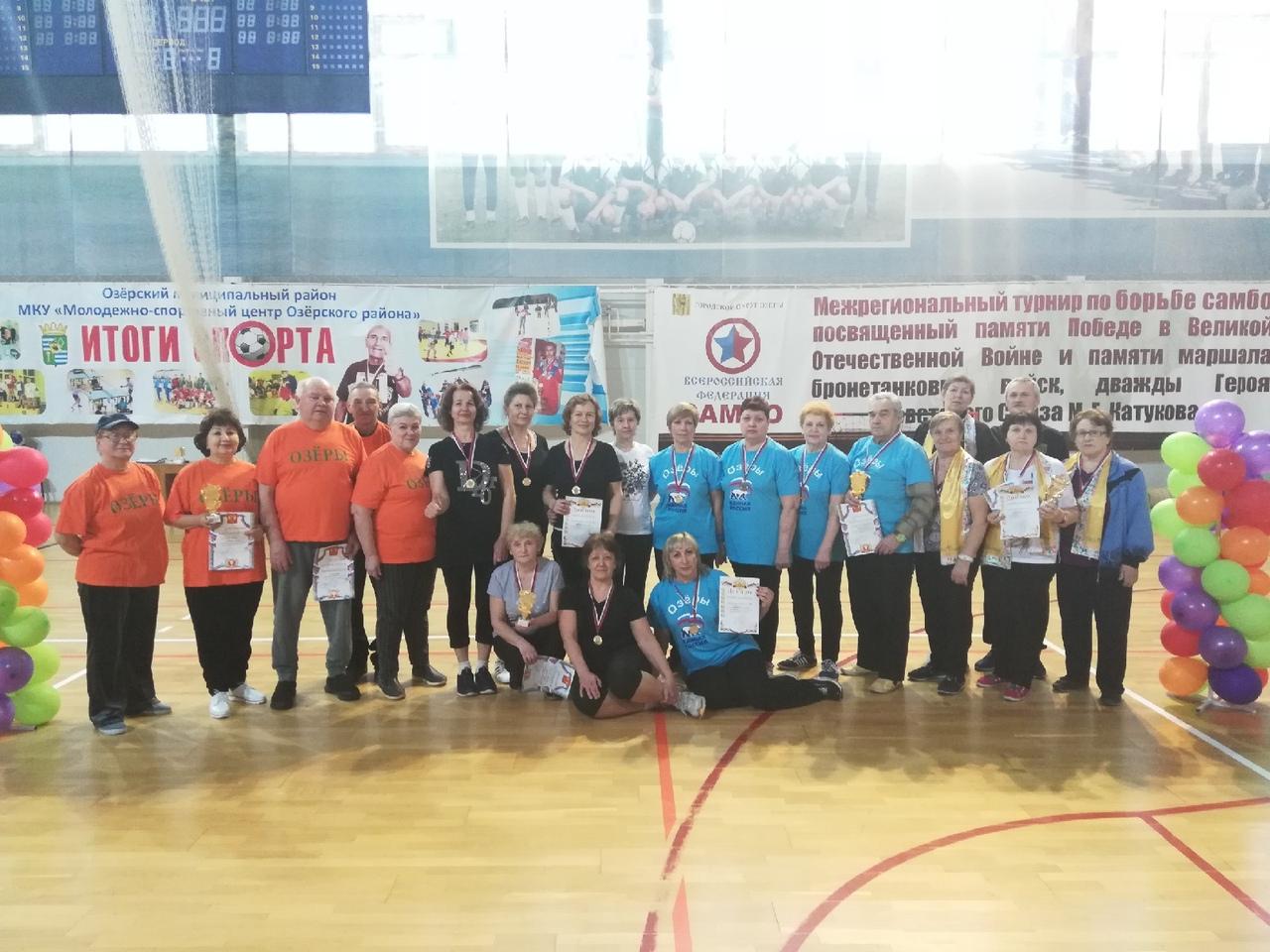 13 февраля состоялось спортивное мероприятие «Веселые старты» среди лиц с ограниченными возможностями.