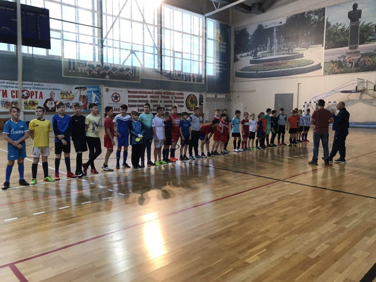 05 января прошёл Рождественский турнир по мини — футболу среди детских команд 2007 г.р. и младше.