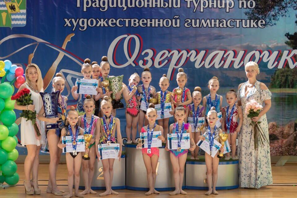 18 мая прошёл традиционный турнир по художественной гимнастике «Озерчаночка».