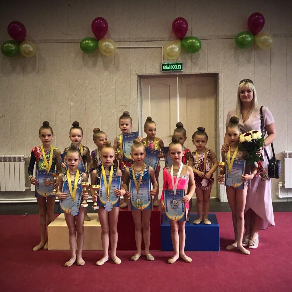 25 мая состоялось открытое Первенство Московской государственной академии физической культуры по художественной гимнастике.