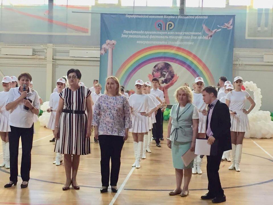25 мая на базе МУ «СЦ им. А.Гринина» проходит второй день «ПараАртиады Москвы и Московской области».