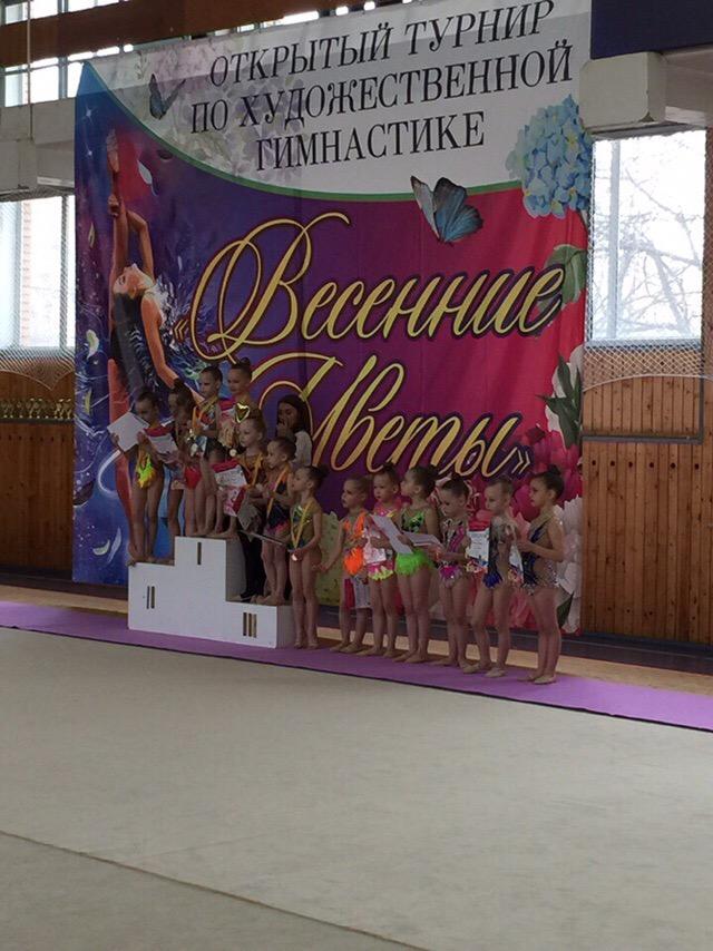 13-14 апреля в Москве прошёл открытый турнир «Весенние цветы».