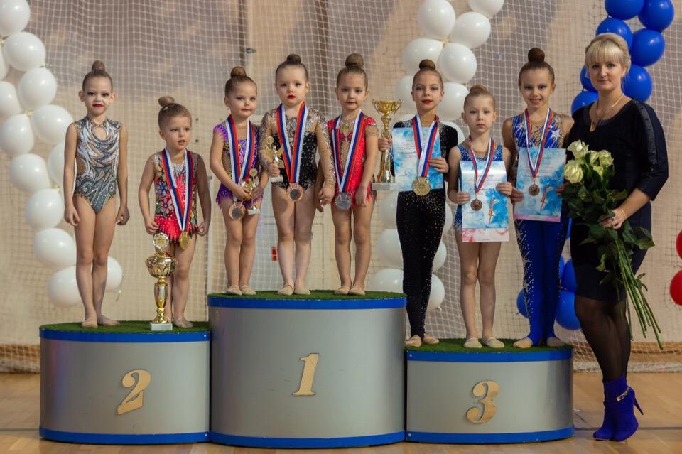 16-17 февраля прошёл турнир городов России по художественной гимнастике «Подмосковные надежды».