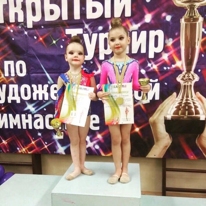 27 октября в городе Люберцы прошёл открытый турнир по художественной гимнастике «Радуга талантов»