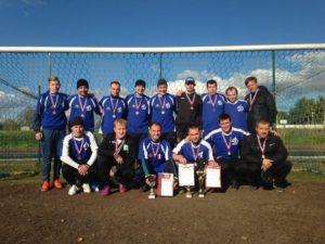 06 октября завершились игры Первенства городского округа Озеры по футболу среди мужских команд.