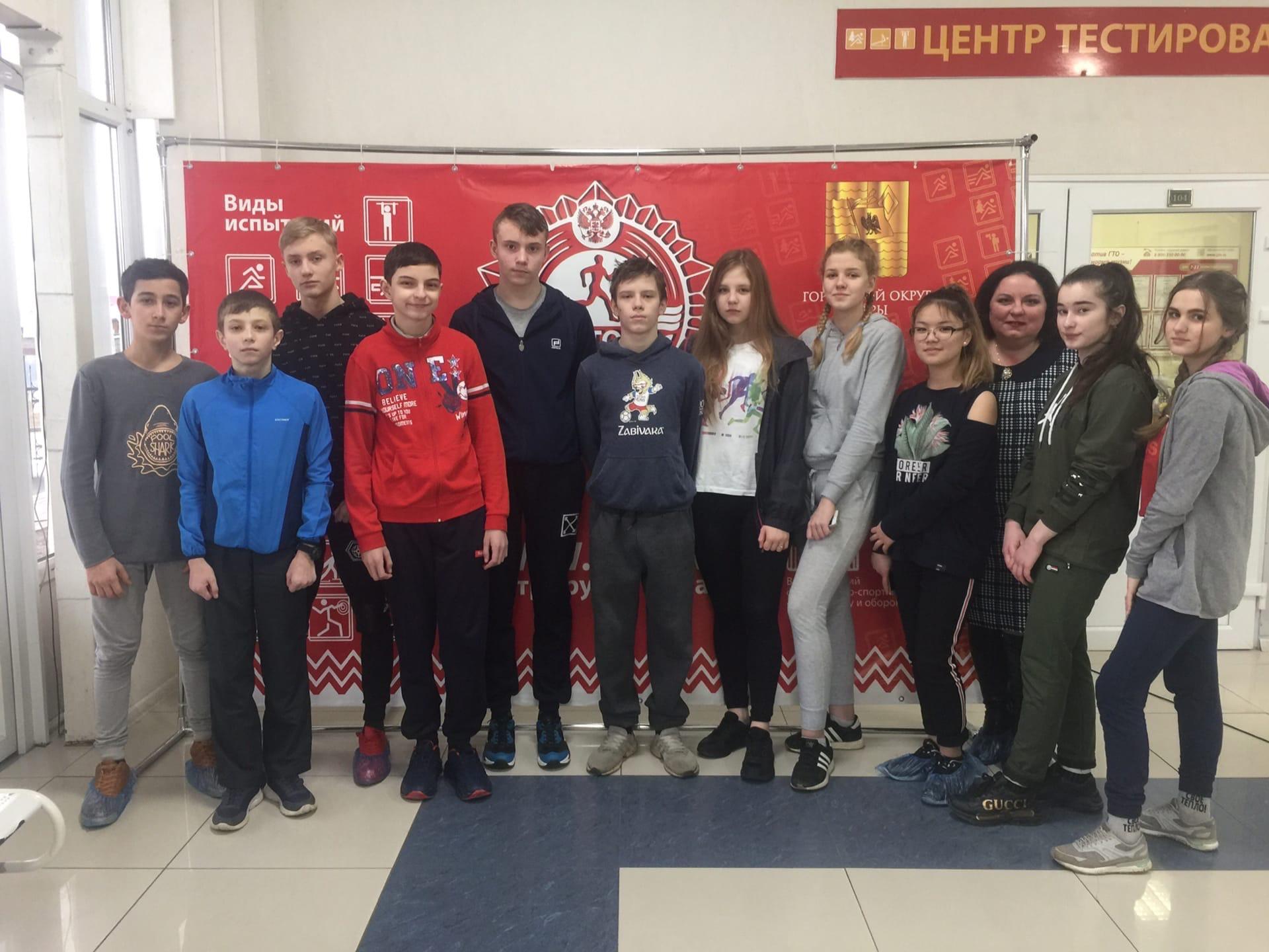 27 января 2020 года на базе МУ «СЦ им. А. Гринина» учащиеся 8-х классов МБОУ СОШ №1 выполнили нормативы ВФСК ГТО IV ступени.