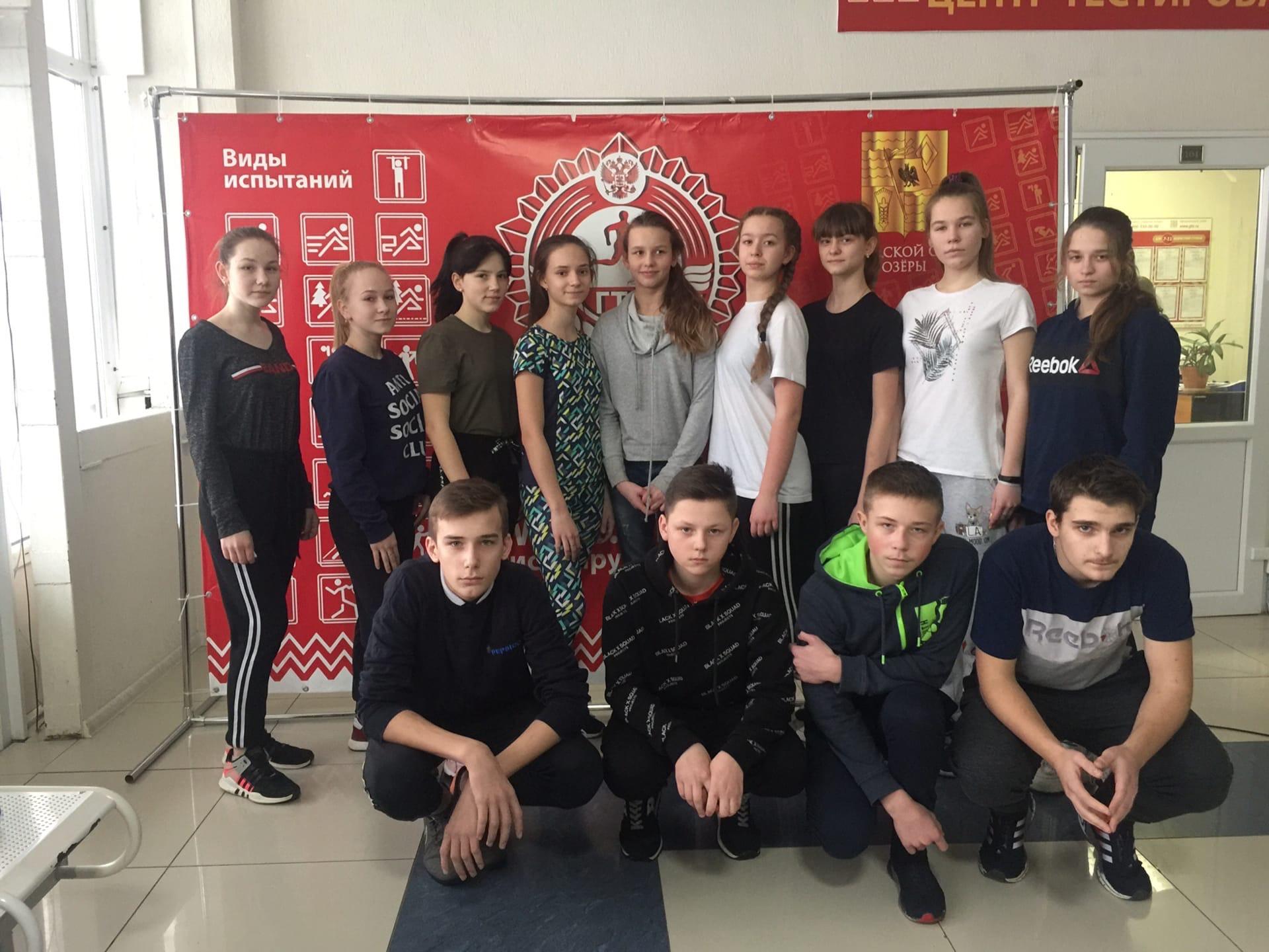 30 января 2020 года учащиеся 8-х классов МБОУ Гимназия №4, МБОУ Горская СОШ выполнили нормативы ВФСК ГТО IV ступени.