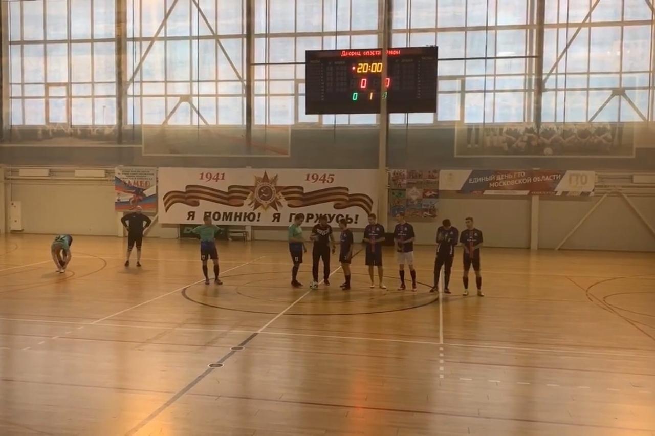 15 марта в универсальном зале МУ «СЦ им. А.Гринина» прошли игры 13 тура «Первой лиги» Первенства городского округа Озеры по мини-футболу.