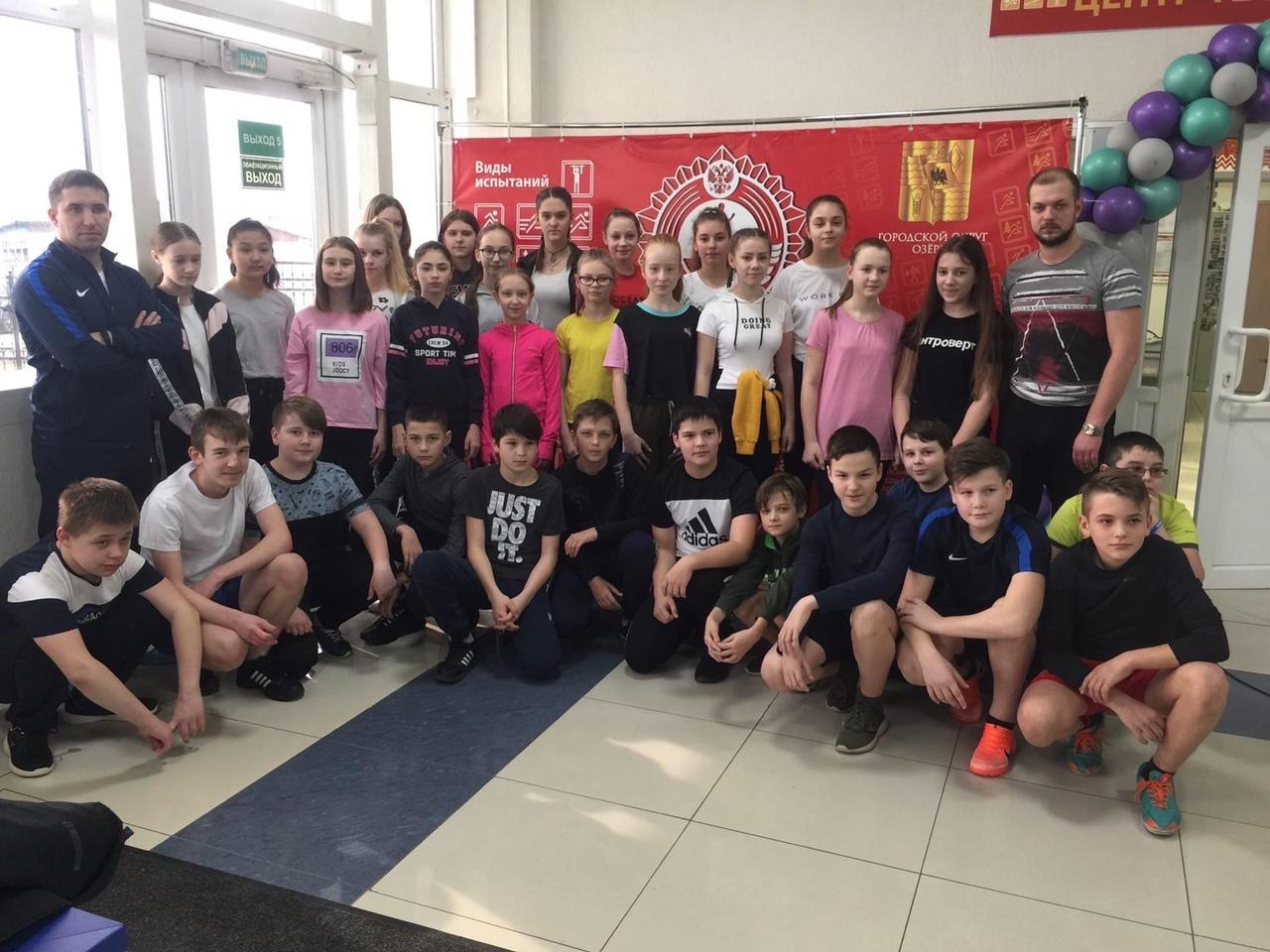 11 марта на базе МУ «СЦ им. А. Гринина» учащиеся 6-х классов МБОУ СОШ 3 и МБОУ Гимназия 4 приняли участие в выполнении норматив ВФСК ГТО III и IV ступеней.