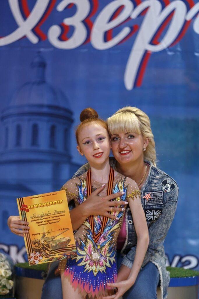 Поздравляем Диану Михайлову с присвоением первого взрослого разряда по художественной гимнастике ( Пр. 25Р от 27.07.2020г)