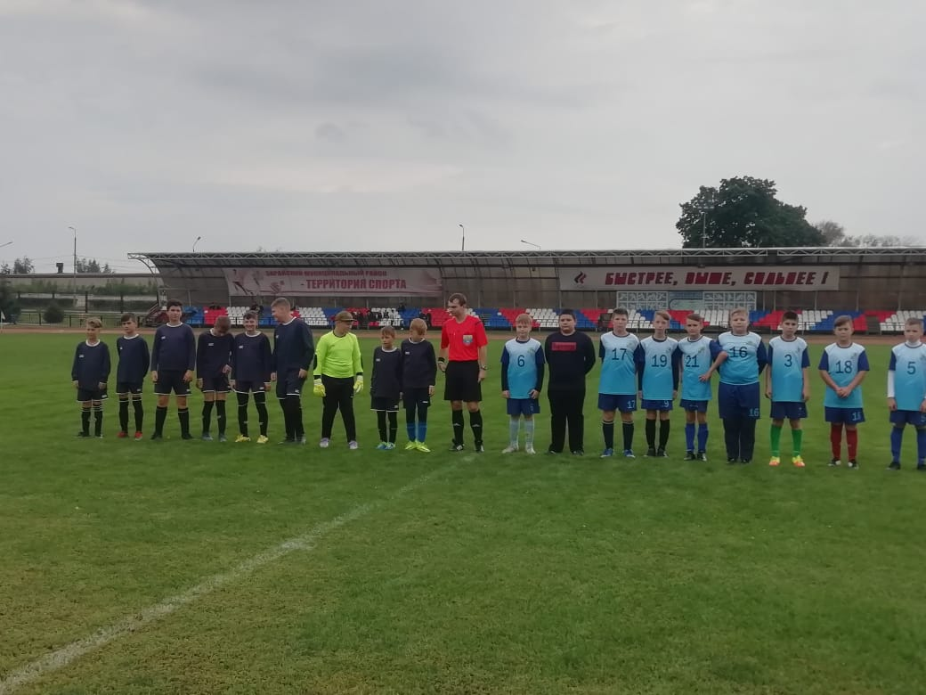 10 сентября 2020 года в г. Зарайск состоялись игры Первенства МО по футболу среди подростковых команд.