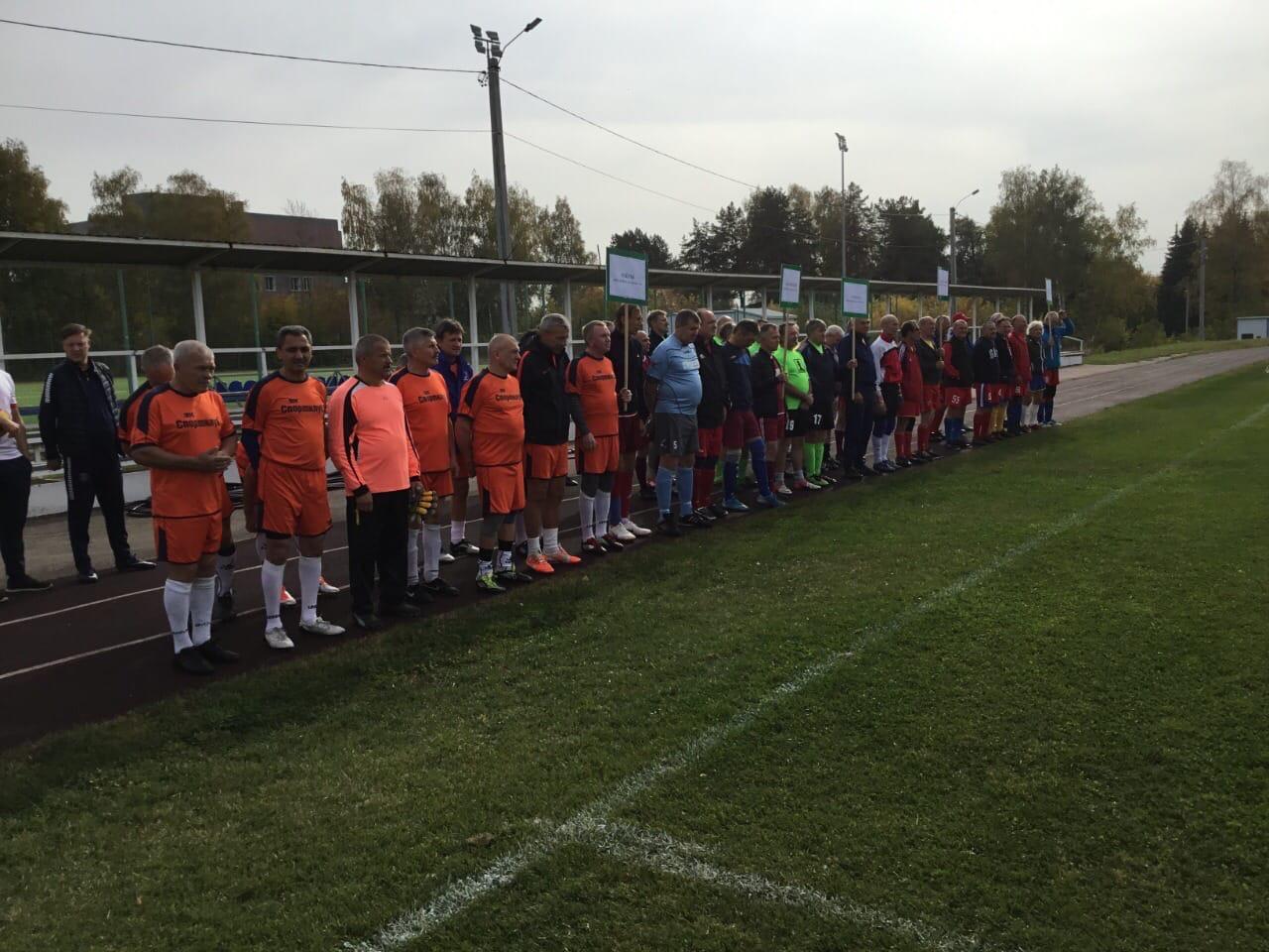 3-4 октября состоялся «Межрегиональный турнир по футболу на призы МУ «СЦ им. А.Гринина» среди ветеранов 55+».