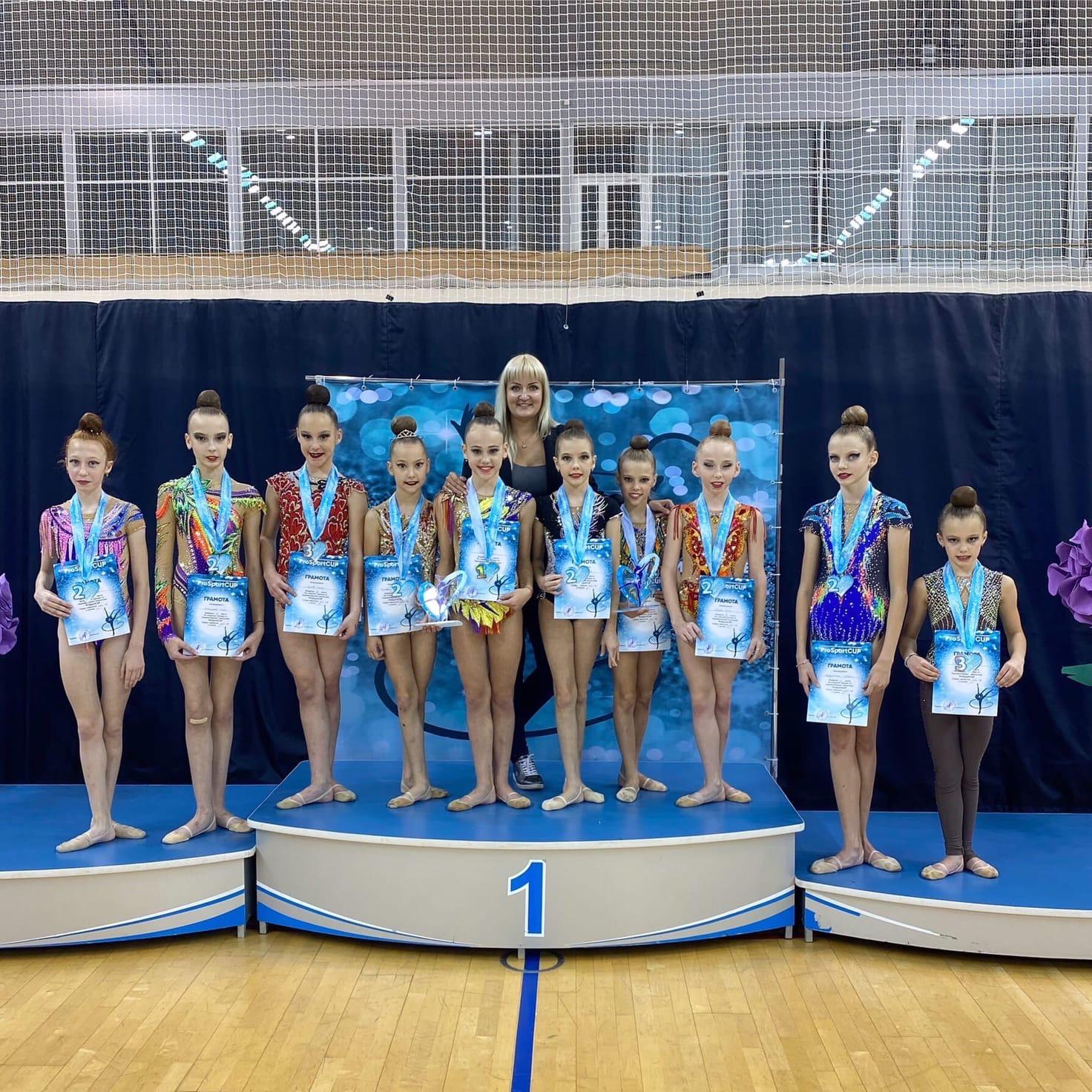 10 октября в г. Одинцово прошёл открытый турнир по художественной гимнастике «ProSport Cup».