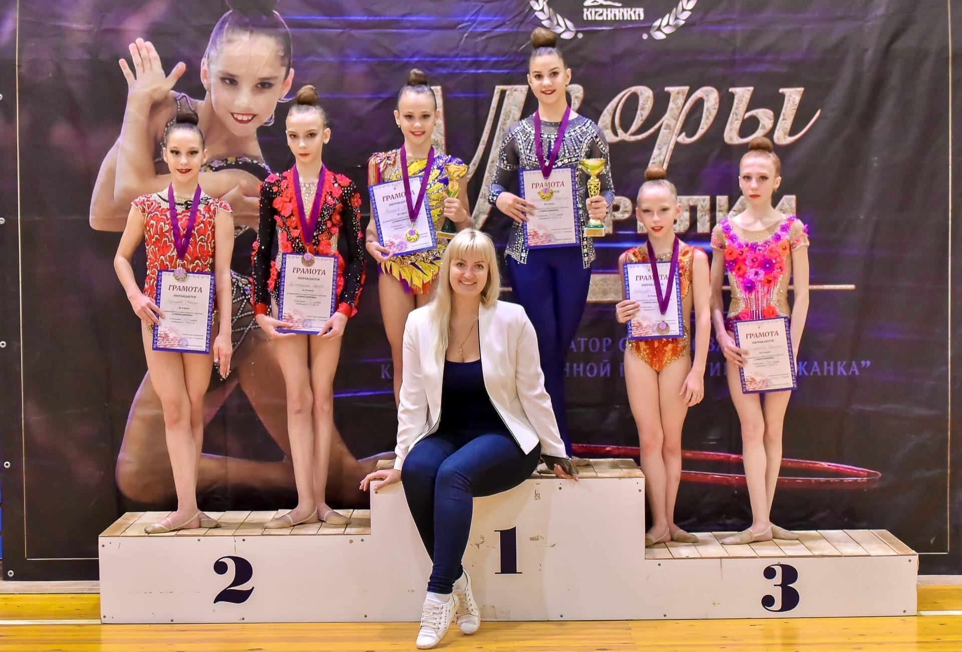 17-18 октября в Петрозаводске прошёл региональный турнир по художественной гимнастике «Узоры Карелии-2020».