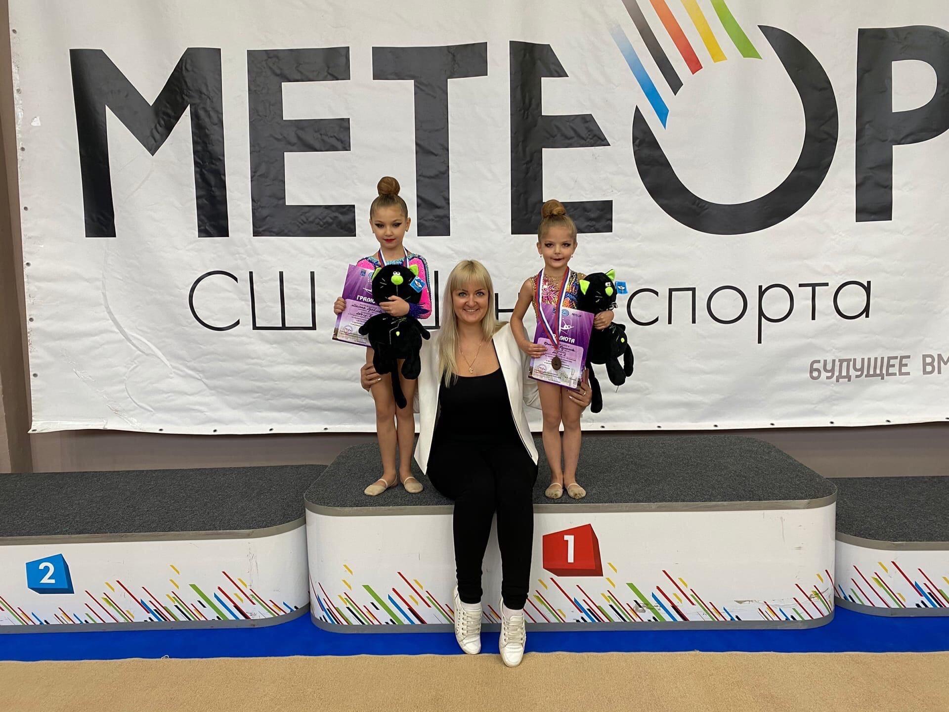 С 23 по 25 октября прошло открытое Первенство города Жуковского по художественной гимнастике «Жуковчанка».