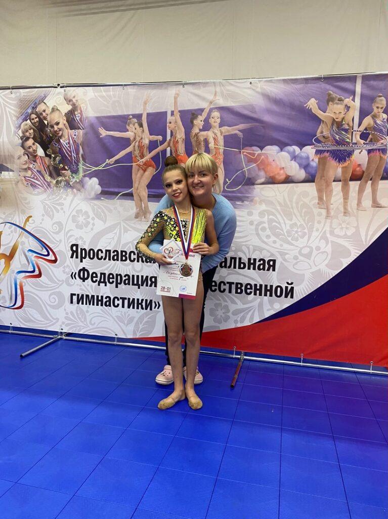 С 28 по 31 октября в Ярославле прошёл Всероссийский турнир по художественной гимнастике «От дебюта к мастерству».