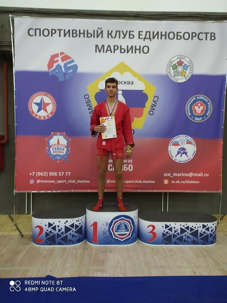 15 ноября в Спортивном клубе единоборств «Марьино» г.Москва прошёл Открытый Московский турнир по борьбе самбо, посвящённый «Дню рождения самбо».