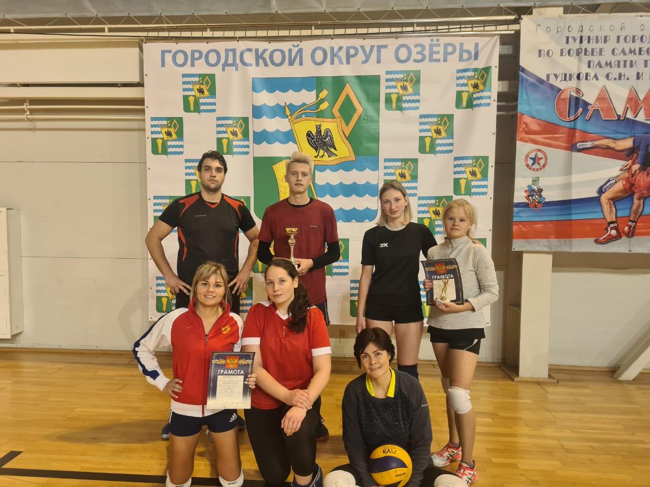 22 ноября в универсальном зале МУ «СЦ им. А.Гринина» состоялся Кубок г.о Озёры по волейболу.