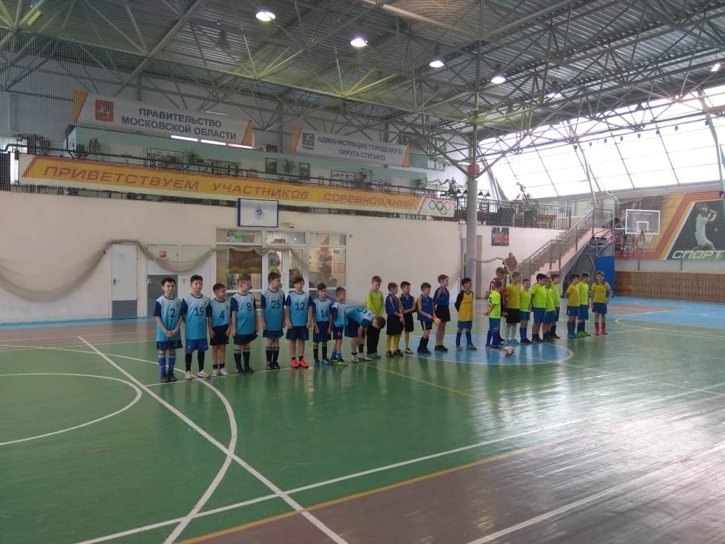 04 января на базе СК «Михнево» состоялся Открытый турнир г.о. Ступино по мини-футболу «Рождество — 2021» среди детских команд 2010-2011 г.р.