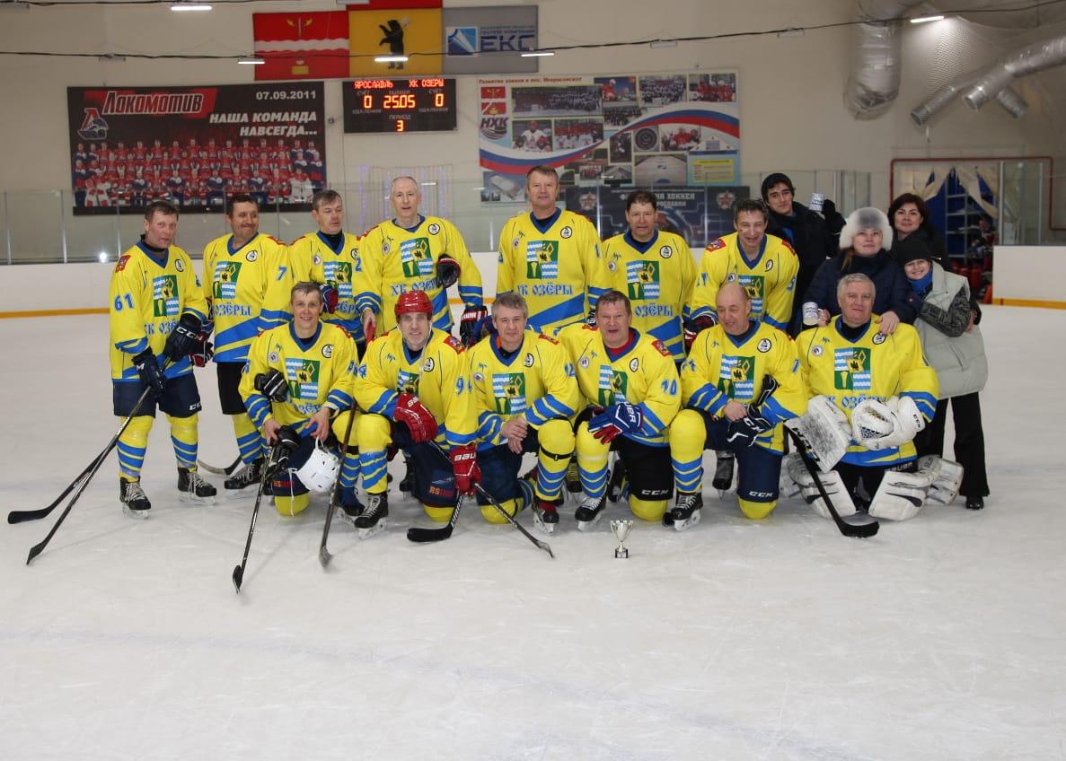 Озёрская команда ветеранов хоккея приняла участие в рождественском турнире «YAROSLAVL CUP 21».