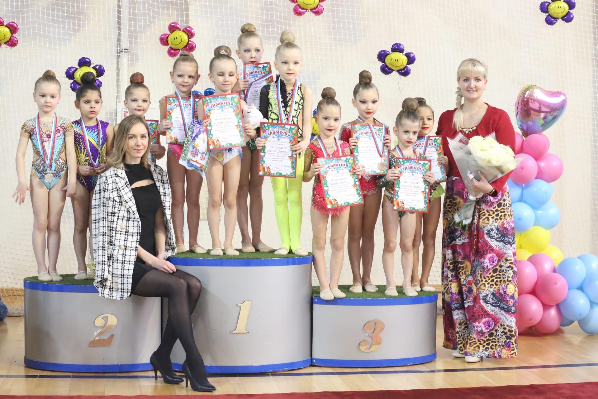 6 февраля на базе МУ «СЦ им А Гринина» прошёл детский фестиваль художественной гимнастики «Кроха-2021».