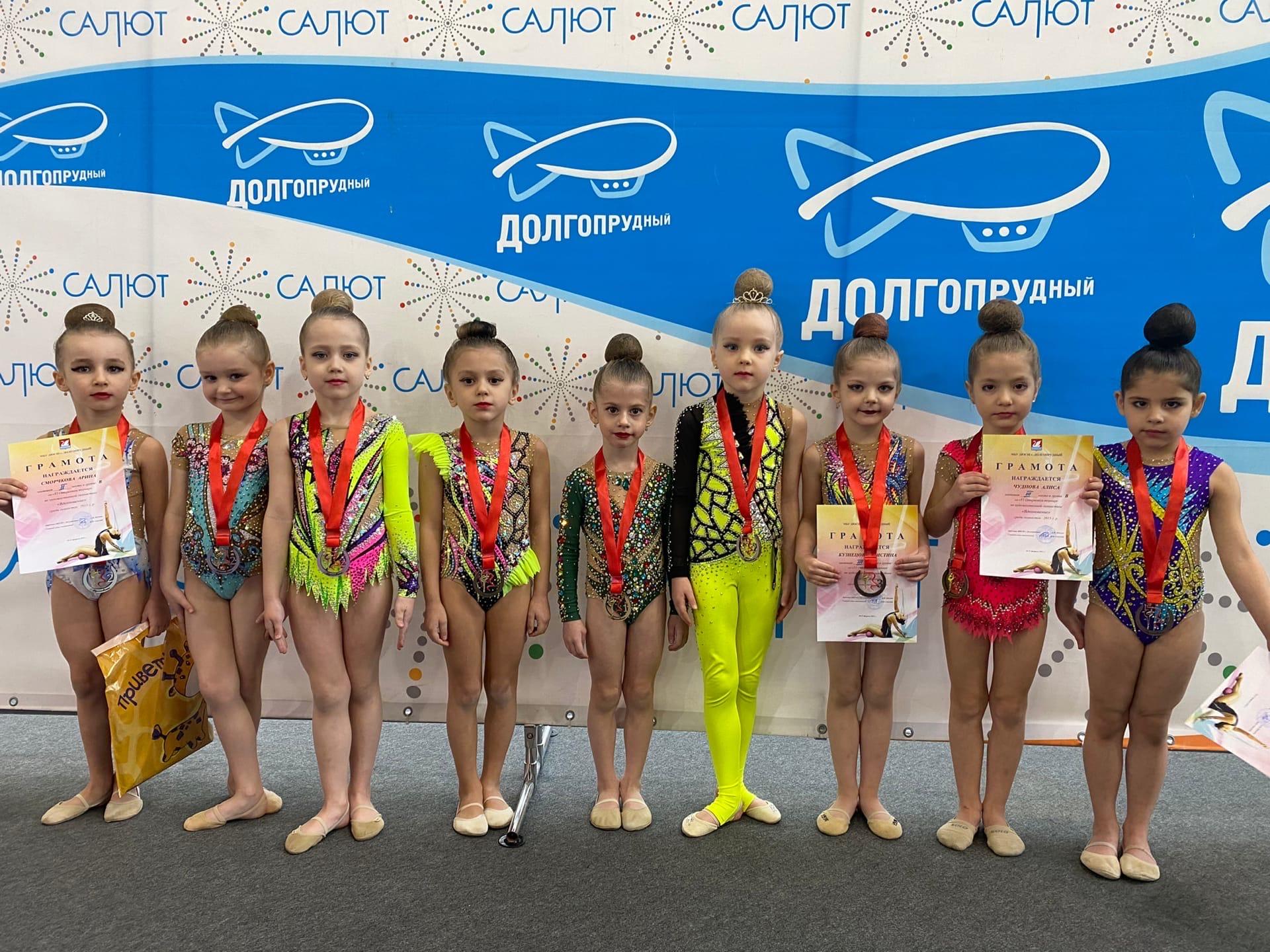 20 февраля в Долгопрудном прошёл открытый турнир по художественной гимнастике «Вдохновение».