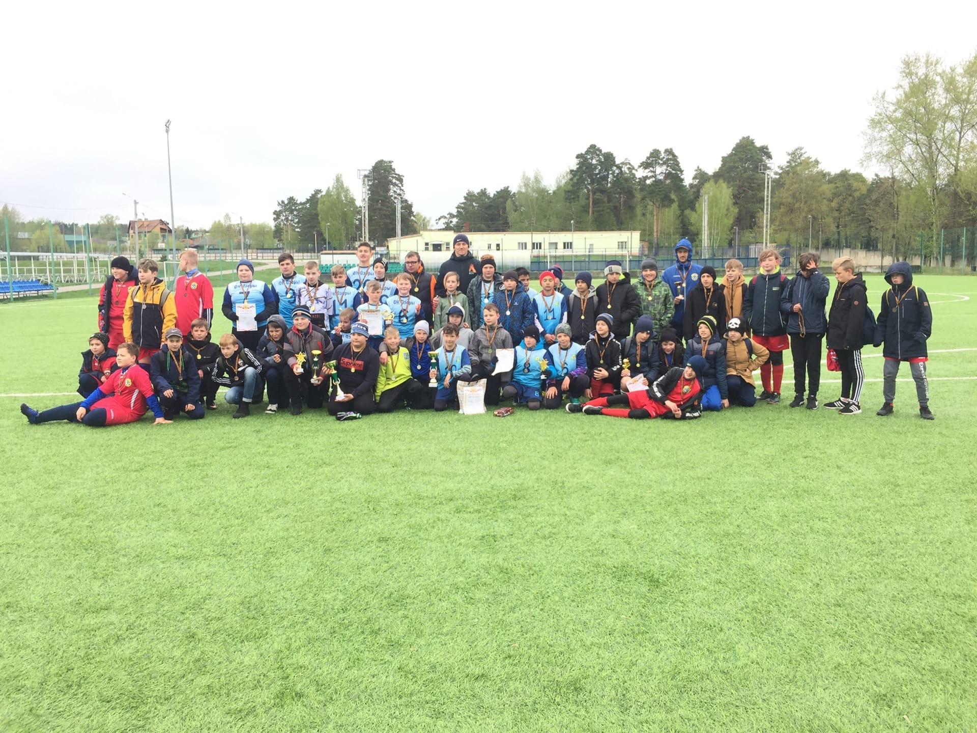 09 мая на стадионе им. А. Гринина состоялся Турнир по мини-футболу среди подростковых команд, посвящённый Дню Победы.