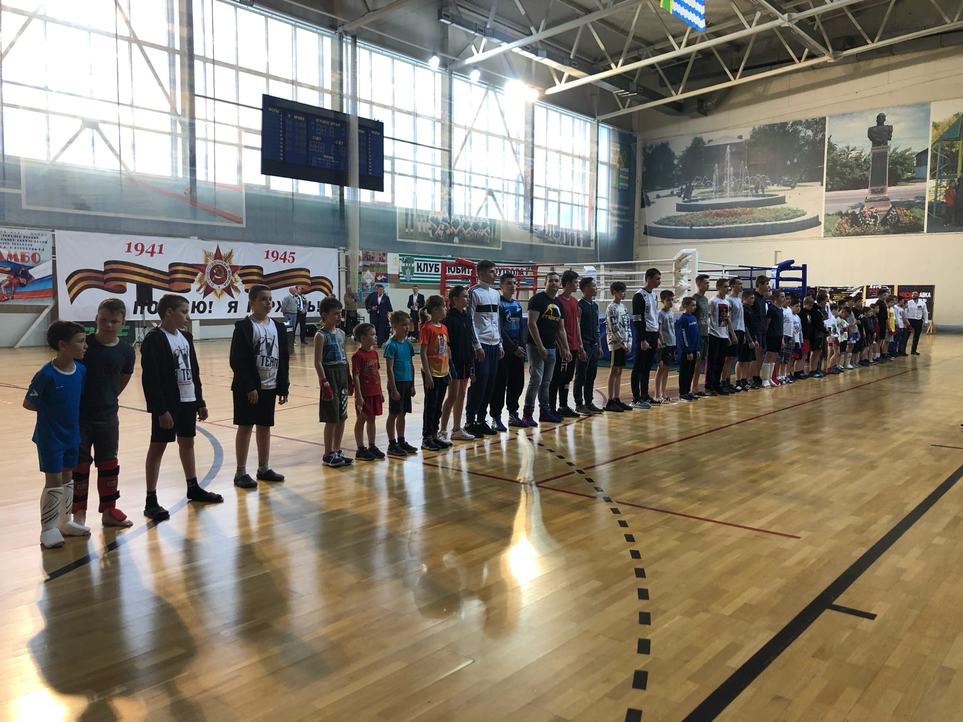 08 мая на базе МУ «СЦ им. А.Гринина» прошёл Открытый турнир по кикбоксингу, посвящённый Дню Победы.