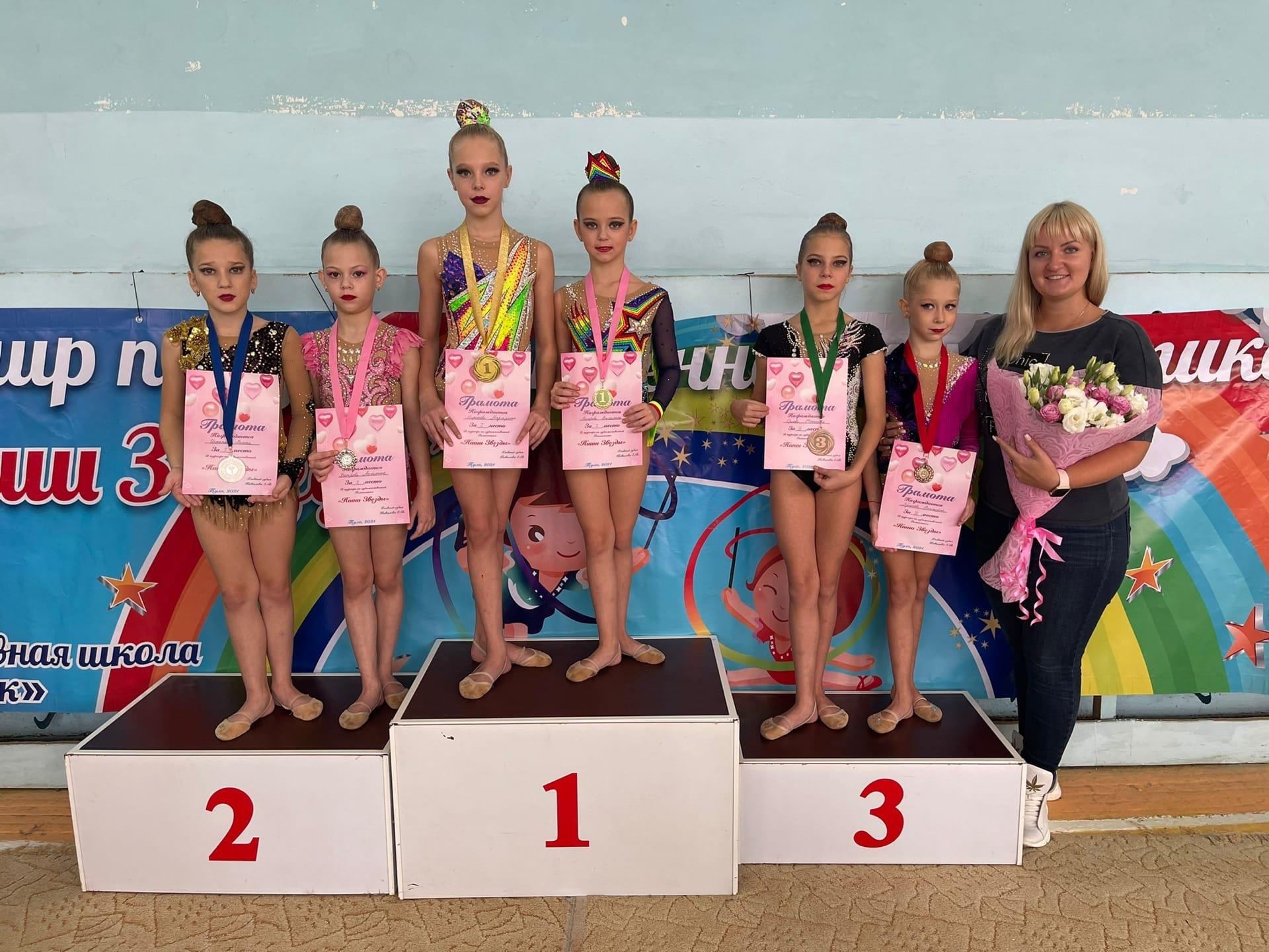 16 октября в Туле прошла матчевая встреча городов по художественной гимнастике «Наши звёзды».