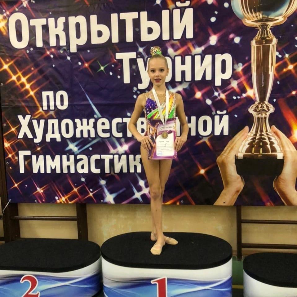 24 октября в Люберцах прошёл открытый турнир «Радуга талантов» по художественной гимнастике .